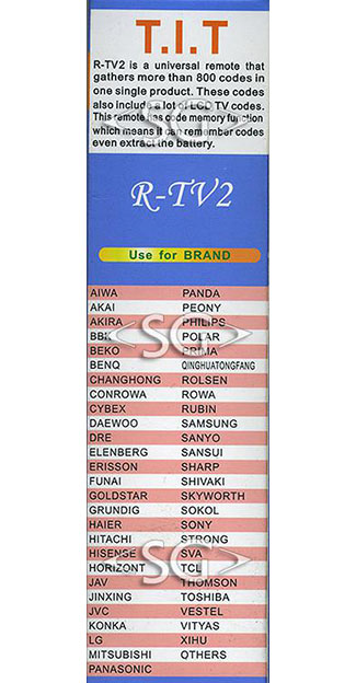 Универсальный Пульт R-tv3 Инструкция - фото 6