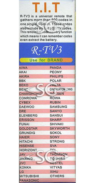 Универсальный Пульт R-tv3 Инструкция - фото 3